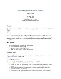 Account Payable Resume Accounts Payable Clerk Resume Objectives Example Templates 21