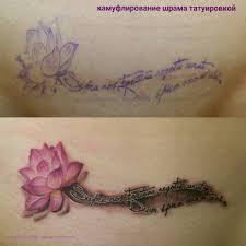 татуировка лотос и надпись на латыни тату сделана по заранее