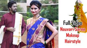 nauvari saree makeup hairstyle gudipadwa special