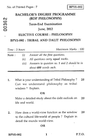 tribal and dalit philosophy social work philosophy tribal and dalit philosophy 2012 social work philosophy bachelor university exam indira gandhi national open university ignou shaalaa com