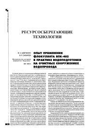омскии СОДЕРЖАНИЕ НАУЧНЫЙ ВЕСТНИК pdf