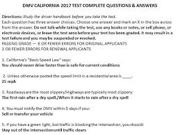 Test 2017 California - amp; 346 Class Complete Driving Answers Questions Dmv C Youtube