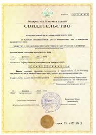 Договор строительного подряда образец договора инн ОГРН