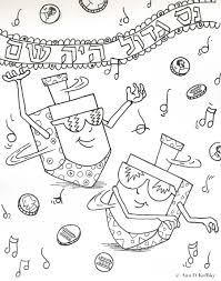 Lots Of Cute Coloring Pages For