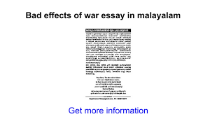 bad effects of war essay in malayalam google docs