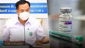 อนุทิน' ยันแอสตร้าเซนเนก้า ส่งวัคซีนตามกำหนด 7มิ.ย.ปูพรมฉีด เข็ม3ให้หมอกำหนด  - ข่าวสด
