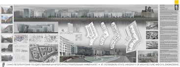 xxi Международный смотр конкурс лучших дипломных проектов по  СПбГАСУ Перова А jpg