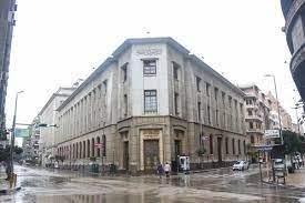 مصر تستدين 622 مليون يورو بأذون خزانة عبر البنك المركزي