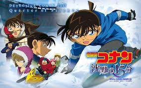 Sumonggo Pinarak Wonten Blog Kulo: Daftar Detective Conan Main Theme Dan  Ending Song Dari Detective Conan Movie