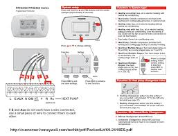 trane t8411r to honeywell rth6350 doityourself com community forums Central Air Thermostat Wiring are you giving the stat a 1 degree heating demand and waiting over 5 minutes for the compressor to start? central air thermostat wiring diagram