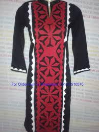 Ralli Design Shirts Handmade Sindhi Ralli Aplic Kurta From Sindh Cultural