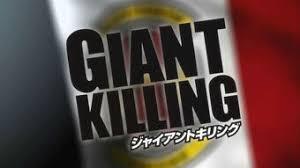 Giant killing episode 25 sub indo. Anime Giant Killing Wiki Fandom