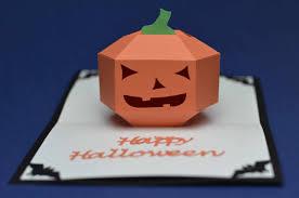 3D Pumpkin Pop Up Card Template - Creative Pop Up Cards