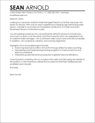 Free Sample Cover Letter For Bank Teller Download Page Best