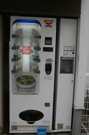 Cup Of Noodles Vending Machine Mesmerizing Unique Vending Machines In Japan|Taiken Japan