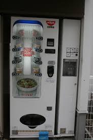 Cup Noodle Vending Machine Cool Unique Vending Machines In Japan|Taiken Japan