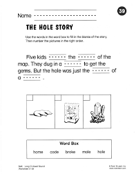 phonics-worksheet-39