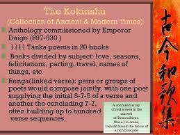 ese literature kokinshu poets 28