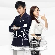 mp3] a gentleman's dignity (신사의 품격) ost [full ost album Ost Wedding Korean Drama Mp3 [mp3] a gentleman's dignity (신사의 품격) ost [full ost Romance Korean Drama OST
