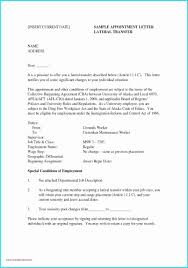 Resume And Cover Letter Template Personal Ultrasound Resume Fresh