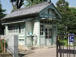 guardhouse
