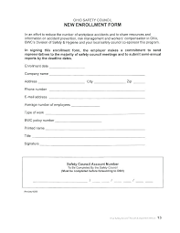 Microsoft Word Application Form Template Application Form Sample For Students On Student Registration