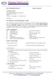 Job offer letter sample