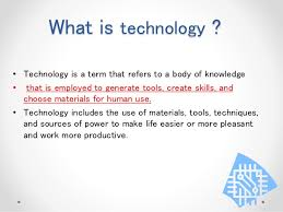impact of technology on education 4 what is technology