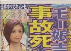 吉澤ひとみの最新ヌード画像(20)