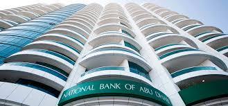 Открытие счета в ОАЭ Что может предложить банковская система  В этой статье рассматриваются возможности банковской системы Эмиратов и то на что можно рассчитывать выбрав открытие счета в ОАЭ