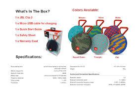 jbl clip 2. jbl clip 2 ultra portable waterproof bluetooth speaker - limited edition jbl