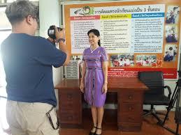 27 กมภาพนธ 2562 ถายทำรายการ ทกทศทวไทย ชอง Thaipbs