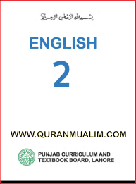 Download service covers textbooks of english subjects published by ncert for classes 2nd in hindi, english and urdu medium. Class 2 Punjab Textbooks Free Pdf Ebooks Download Learn Islam