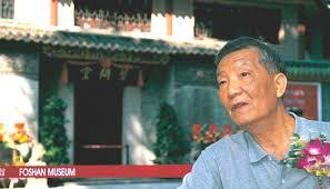 Introduction of Ip Man Tong