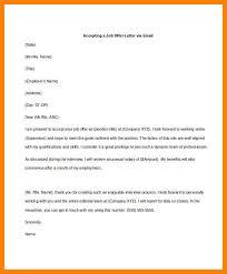 2 3 How To Decline A Job Offer Via Email Nhprimarysource Com