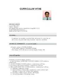 Resume Format For 40 Months Experience Download Awesome Update My Mesmerizing How To Update Resume