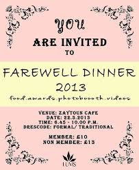 Farewell Party Invitation Templates Farewell Party