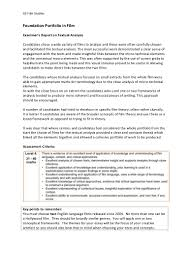 cohesive essay useful linking words for essays coherent and  foundation portfolio in film essay