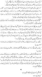 urdu adab ghareeb badshah an urdu short story by haider qureshi thursday 24 2012