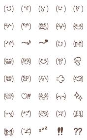 可愛い 顔 文字