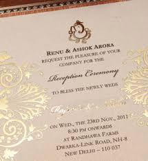 Inauguration Cards