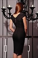 <b>Платье</b>-<b>футляр</b> в России. Сравнить цены, купить ...