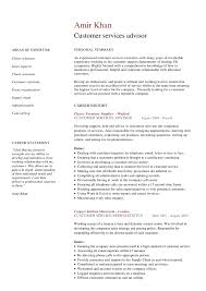 areas of expertise for customer service customer services advisor cv edit fill sign online