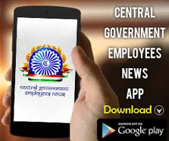 Employee News Central Government Employees News All About Central Government