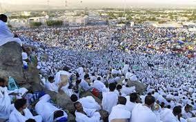 يوم عرفة  الوقوف بجبل عرفات أحد أهم أركان الحج