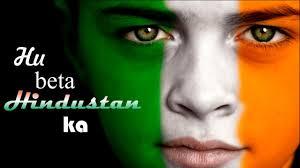 Hu Beta Hindustan Ka New Best Patriotic Poem In Hindi