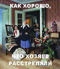 Оккупанты незаконно экспроприируют жилье украинских военнослужащих в Крыму, - правозащитники - Цензор.НЕТ 868