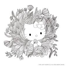 Printable hello kitty color plates, hello kitty color pages, hello kitty picture to color, hello kitty coloring sheet, free hello kitty sanrio coloring pages, hello kitty. Hello Kitty Friends Coloring Book Book By Viz Unknown Official Publisher Page Simon Schuster Canada