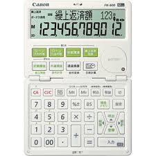 Financial Calculator Financial Calculator