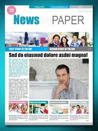 Newspaper First Page Template Template Editable Newspaper Template Portrait Intended For Front